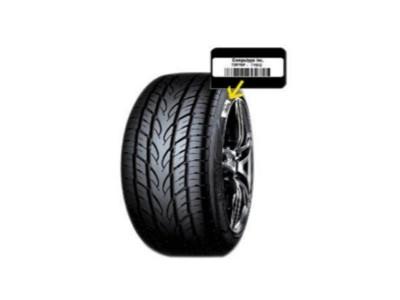 苏州轮胎硫化不干胶标签厂家[卓科条码]