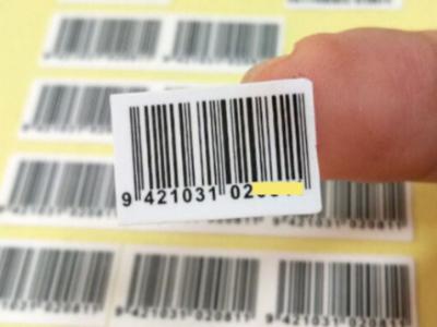 条码打印机如何打印流水号
