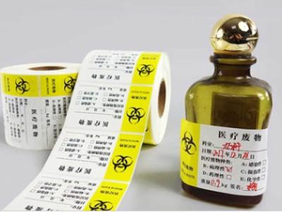 药品贴纸标签